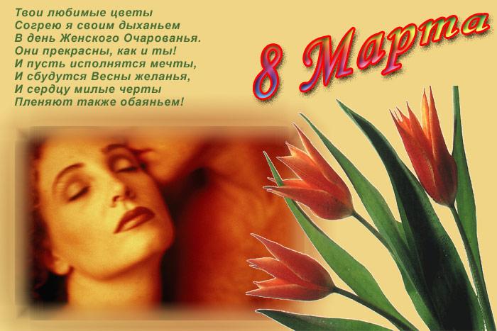 Твои любимые цветы загрузка внимание