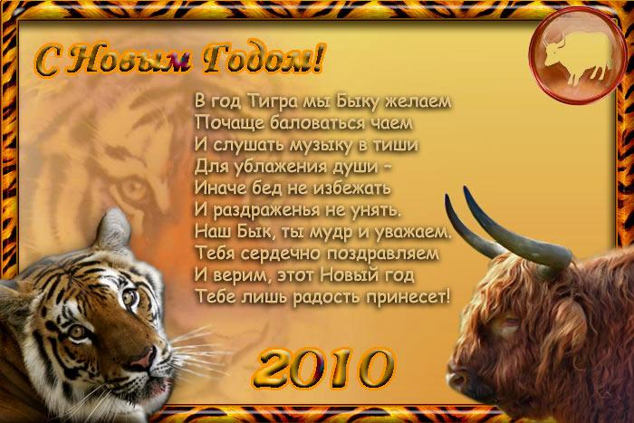 образом, львы рожденные в год быка сожалению, располагаем
