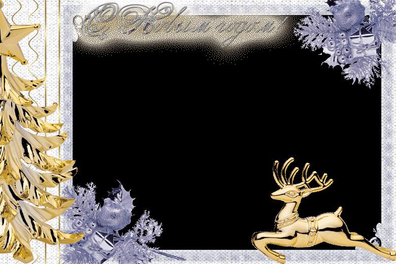 Готовые шаблоны открыток новогодних открыток 21