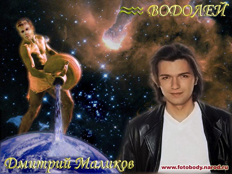 Дмитрий маликов с новым годом